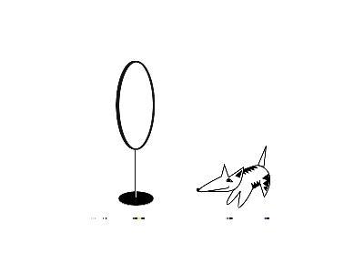 Logo Animals Misc 041 Animated
