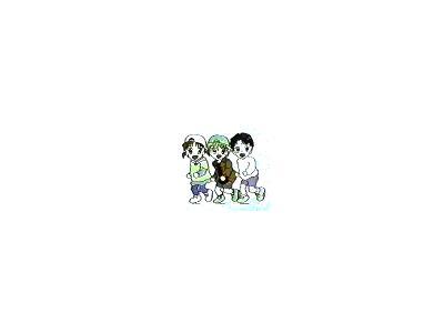 Logo Children Children 033 Animated