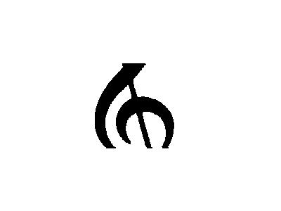 Logo Music Clefs 049 Animated