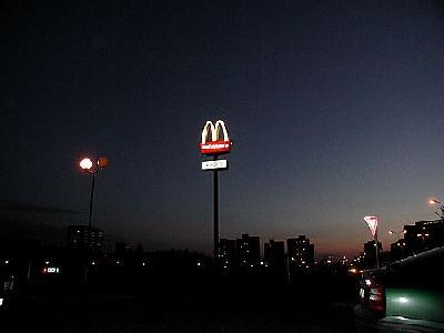 Photo Mc Donalds 1 City