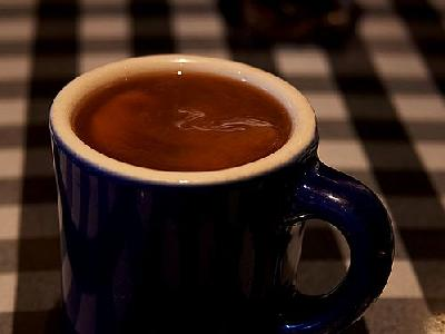 Photo Coffee Cup Drink
