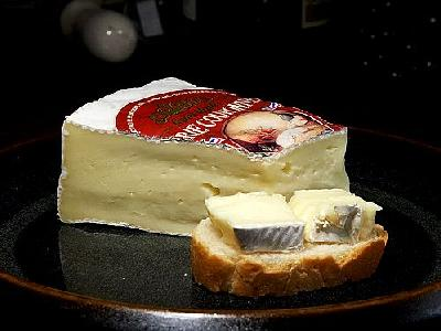 Photo Couronne Brie Food