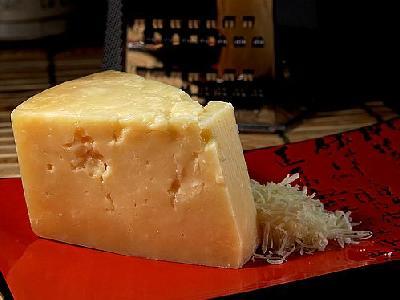 Photo Stravecchio Parmesan Cheese Food