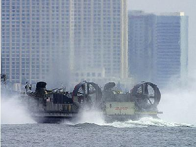 Photo Hovercraft Vehicle