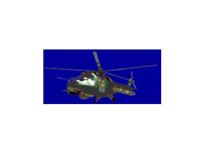 Logo Vehicles Helicopters 014 Animated