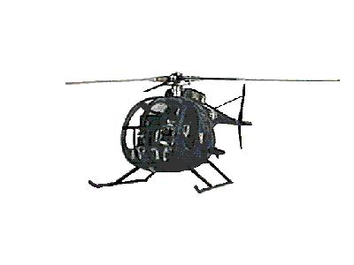 Logo Vehicles Helicopters 015 Animated