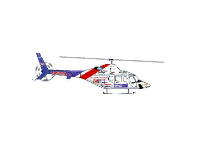 Logo Vehicles Helicopters 003 Animated