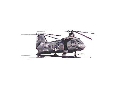 Logo Vehicles Helicopters 005 Animated