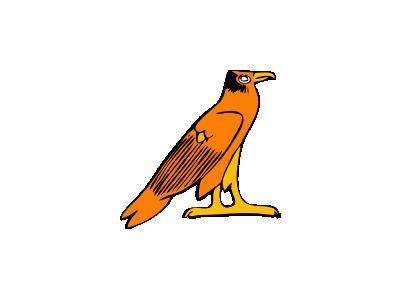 Simbolo Egizio Architett 01 Animal