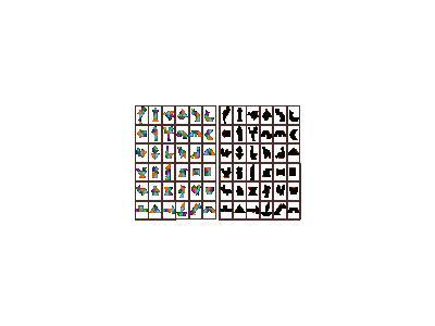 Tangram Erwan 01 Shape