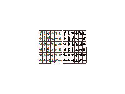 Tangram Erwan 02 Shape