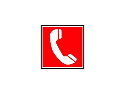 Telephone Lutte Incendi 01 Symbol
