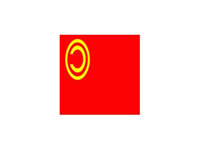 Copileftcommies Flag Nic 01 Symbol