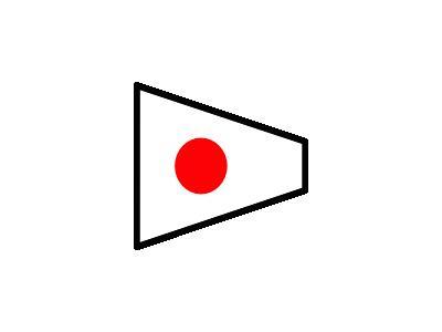 Signalflag 1 Symbol
