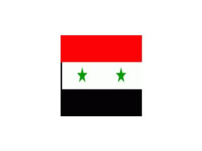 Syrian Arab Republic Symbol