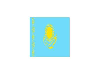 Kazakhstan Symbol