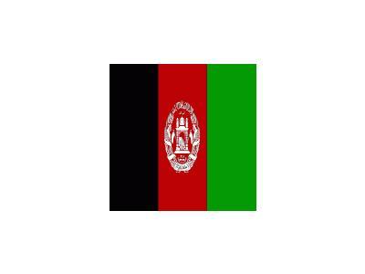 Afghanistan Symbol