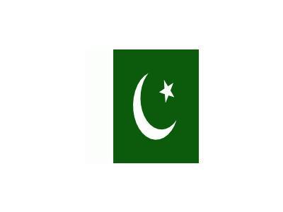 PAKISTAN Symbol