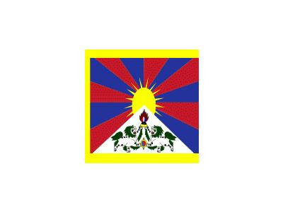 TIBET Symbol