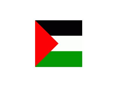 Palestine Symbol
