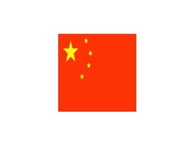 CHINA Symbol