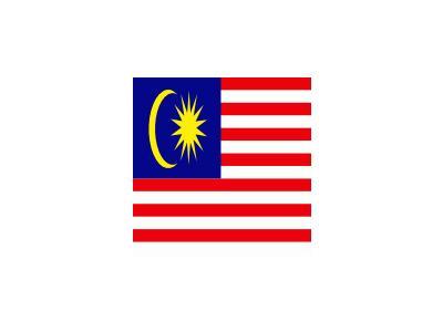 MALAYSIA Symbol