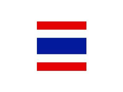 THAILAND Symbol