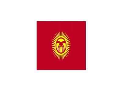 Kyrgyzstan Symbol