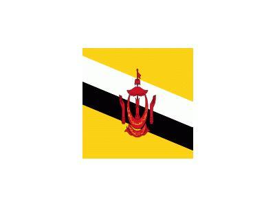 Brunei Darussalam Symbol