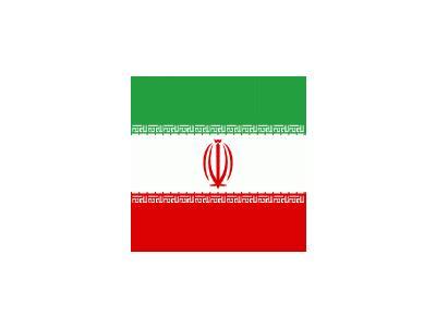IRAN Symbol