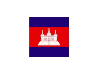CAMBODIA Symbol