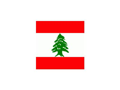 LEBANON Symbol