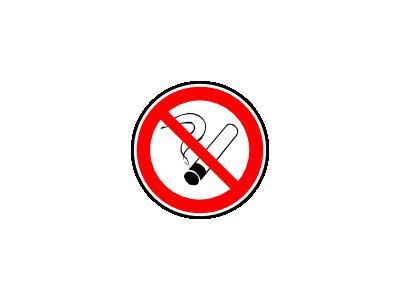 Defense De Fumer Yves Gu 01 Symbol