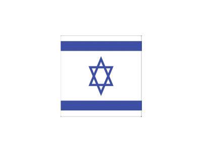 Israeli Flag Anonymous 01 Symbol