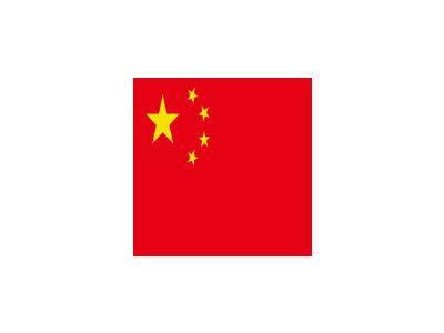 Chinese Flag Correct  St 01 Symbol