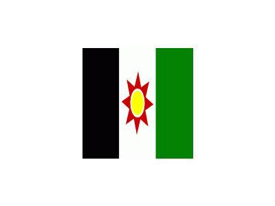 Iraqi Flag 1959 1963 Ano 01 Symbol
