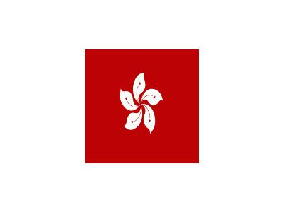 China Hong Kong Symbol