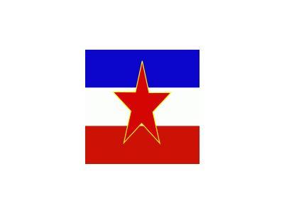 Yugoslavia Historic Symbol