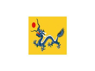 China Historic Symbol