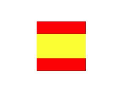 Spain Plain Symbol