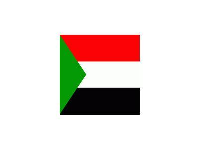 SUDAN Symbol
