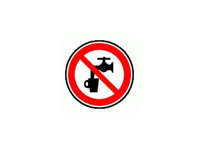 Eau Non Potable Yves Gui 01 Symbol