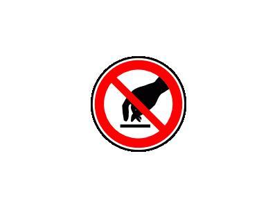 Ne Pas Toucher Yves Guil 01 Symbol