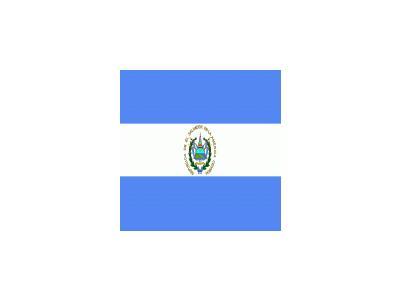 El Salvador Symbol