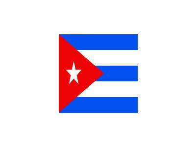 CUBA Symbol