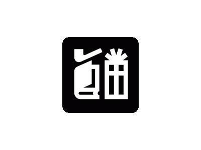 Aiga Shops1 Symbol