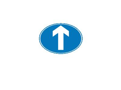 Ahead Only Symbol