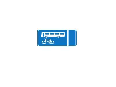 BUS LANE Symbol